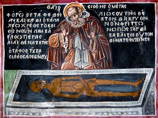 أيقونة القديس سيصوي الكبير أمام بقايا الإسكندر